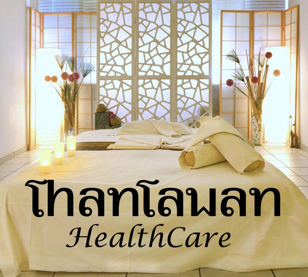 Thai Massage Studio Basel Switzerland Thai Massage Studio Basel